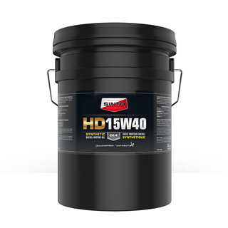 Picture of HD 15W40